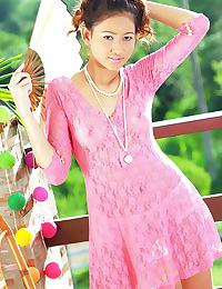 Pretty Tar Chang Strips Pink Dress
